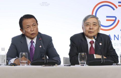 G7、リブラ規制「最高水準に」