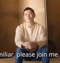 ユーチューブで公開した動画で月旅行への応募を呼び掛ける前沢友作氏