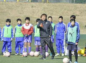 サッカー 手倉森浩さん講師にサッカークリニック