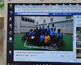 タイのボッチャチームが作成した大館市を応援する動画