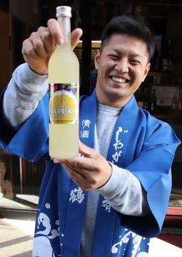 「ORATIO NATUKA」をPRする福田常務=平戸市、福田酒造