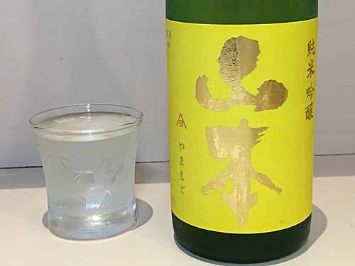秋田県山本郡八峰町 山本酒造店