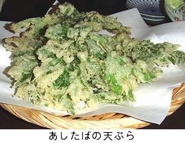 minami_sushi02.jpg
