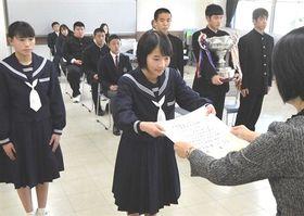 静岡県中学校総合体育大会の成績優秀校などをたたえた表彰式=23日午後、静岡市葵区の市民文化会館