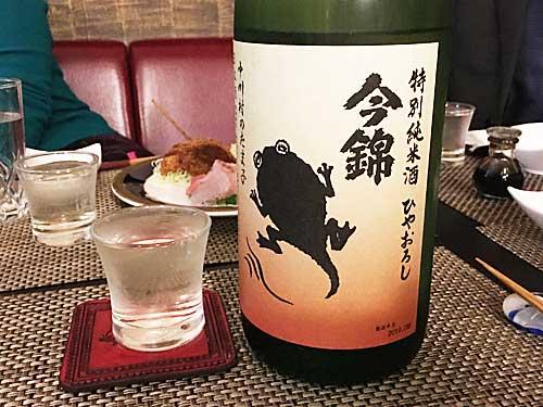 長野県上伊那郡中川村 米澤酒造