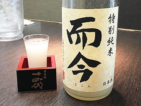 【3304】而今 特別純米 にごりざけ 生(じこん)【三重県】