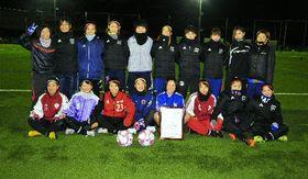 東北女子サッカーリーグで優勝した八戸学院大女子サッカー部の選手たち