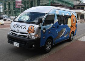 5月1日から無料化する野田村営バス