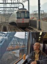 (上)ロマンスカー30000系EXE。(下)酒匂川鉄橋を渡ると小田原は近い