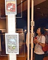 多彩な蔵書票が展示されている会場