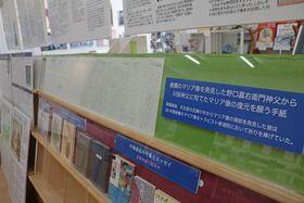 野口神父が川添さんに送った手紙を展示した会場=長崎市、浦上キリシタン資料館