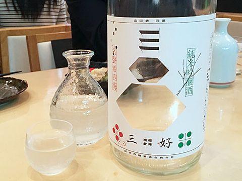 【3315】三好の冬 純米吟醸 無濾過生原酒 おりがらみ(みよし)【山口県】