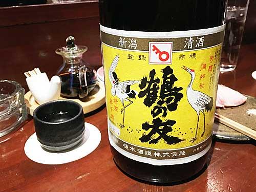 新潟県新潟市 樋木酒造