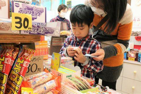アレルギーある子、食べられるお菓子楽しく探そう 園児ら体験 親の不安相談も