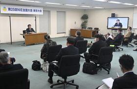オンラインで開催された第25回NIE全国大会=22日午後、東京都内