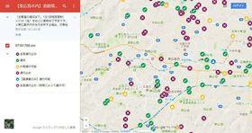 19日時点の通行止め状況を表示したグーグルマップ