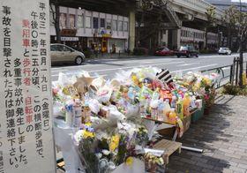 事故現場の献花台には多くの花束や菓子が供えられていた=21日午後、東京都豊島区