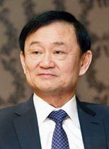 タイのタクシン元首相