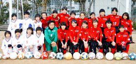 2年連続の全国大会に挑む桑原女子FCのメンバー