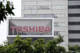 東京都港区のビルに掲げられた東芝のロゴ
