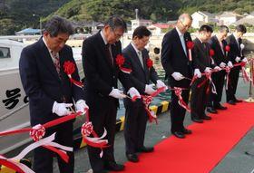 航路再開を祝いテープカットする関係者=新上五島町、鯛ノ浦港