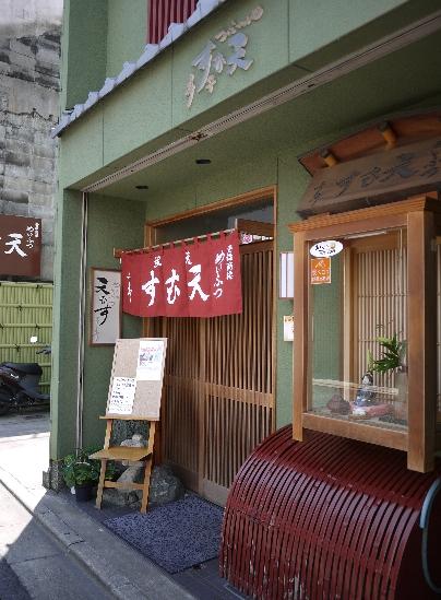 ■国道23号の喧騒(けんそう)から脇にそれたところに「千寿」のお店がある