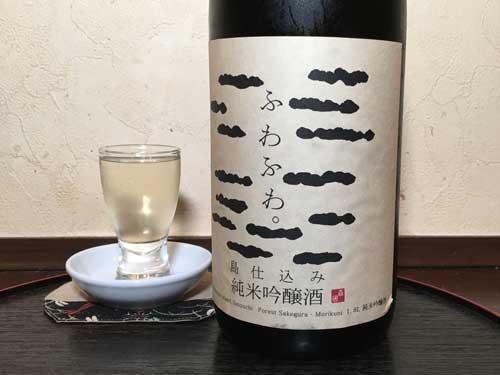 香川県小豆郡小豆島町 小豆島酒造