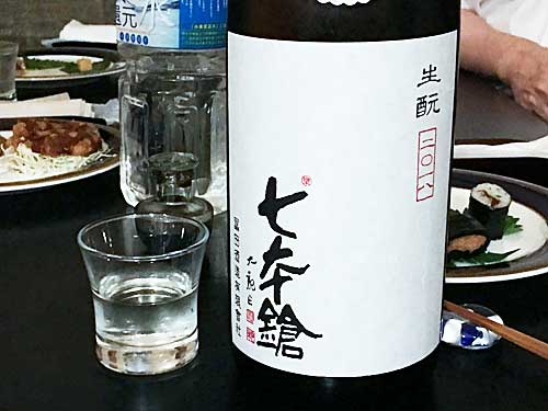 滋賀県長浜市 冨田酒造