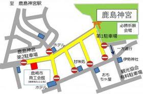 鹿島アントラーズ優勝記念イベントでの交通規制図