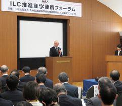 ILC推進産学連携フォーラムで、誘致への協力を呼び掛ける三田紀房さん