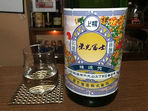 山形県鶴岡市 富士酒造