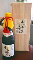 2018年度泡盛鑑評会で県知事賞を獲得した甕貯蔵古酒「瑞泉」
