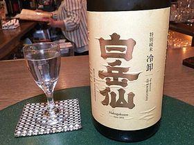 福井県福井市 安本酒造