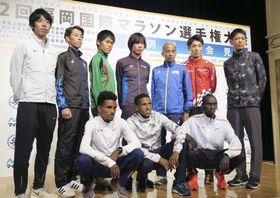 福岡国際マラソンに出場する設楽悠太(後列左端)、川内優輝(同左から3人目)ら有力選手=30日、福岡市