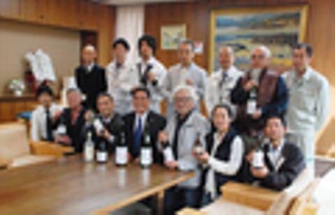 十津川と新十津川 コラボ酒「郷の心」 今年限定、28日発売