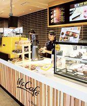 12日にオープンするカフェ併設の「マクドナルド東静岡池田店」=11日午後、静岡市駿河区