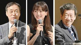 トークショーに参加した(左から)柳沢さん、綾瀬さん、松平さん