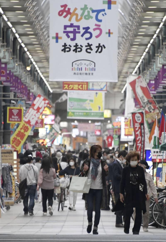 大阪市内の商店街を歩く人たち=23日午後4時6分