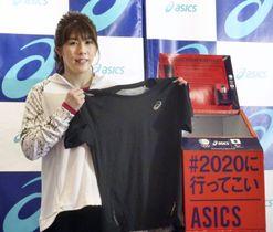東京都内で開かれたイベントで、リオデジャネイロ五輪で着ていたTシャツを提供する吉田沙保里さん=24日