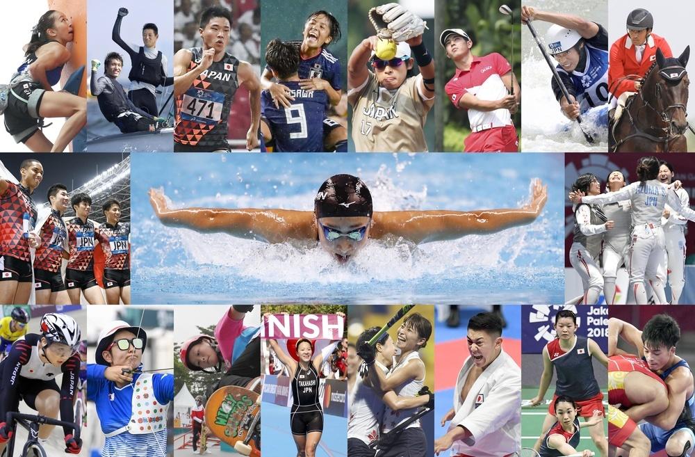 ジャカルタ・アジア大会で金メダルを獲得した選手たち(共同)