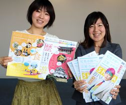 滋賀の魅力を満載した県観光キャンペーンの総合パンフレット(大津市打出浜・びわこビジターズビューロー)