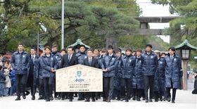 絵馬を持ち必勝祈願に筥崎宮を訪れたJ2福岡の選手や関係者(撮影・式町要)