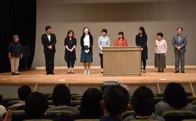 出演者らが本番に向けての意気込みを語った「のべおか『第九』を歌う会」の結団式