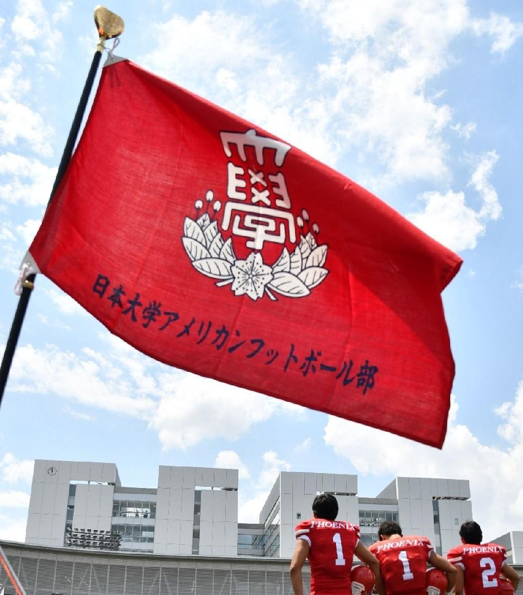 5月の日体大との試合で掲げられた「日大アメリカンフットボール部」の新しい部旗