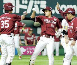 4回、本塁打を放ち次打者島内(左)らに迎えられる楽天・銀次(中央)=ヤフオクドーム