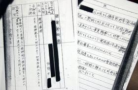 1960年実施の大分県優生保護審査会で、医師が提出した健康診断書(左)と、医師に診断書の再提出を求めた通知書のコピー