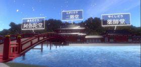 永福寺を再現した3DCG映像の一部(長沢教授提供)
