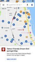 大分県別府市がインターネットで公開している、タトゥーがあっても入浴が可能な温泉100施設を示す地図