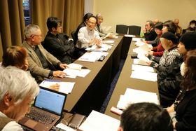 カネミ油症被害者支援センター(YSC)の次世代調査に協力していく方針を確認した被害者全国連絡会の総会=福岡市内