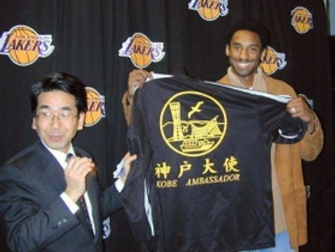 米ロサンゼルスで神戸大使の委嘱を受け笑顔を見せるコービー・ブライアント選手=2001年12月